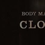 BODY MAKE GYM CLOVER OPEN!!