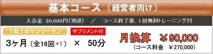 price00-0404