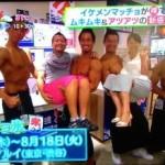 【メディア出演】TBS「ビビット」にて紹介されました!