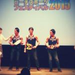 ビーチスポーツフェスティバル2015の記者会見に参加!