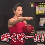 【テレビ出演】所さんの目がテン!にCHISEIトレーナーが出演!