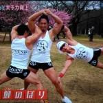 【テレビ出演】菊地亜美の女子力向上委員会にCHISEIトレーナーが出演!