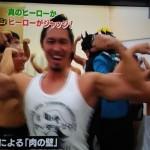 【テレビ出演】特捜警察ジャンポリスにCHISEIトレーナーが出演!
